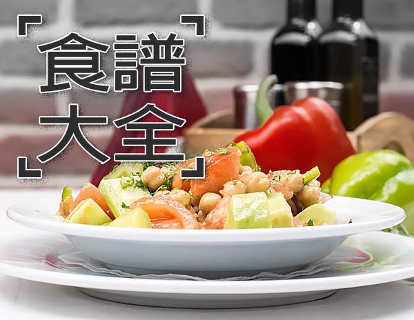 椰香紫米粥