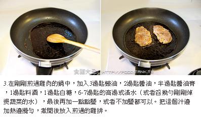 青花菜、花椰菜洗淨掰小朵;胡蘿蔔洗淨切圓片 ...