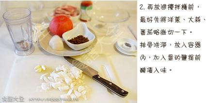 美式烤肋排做法2