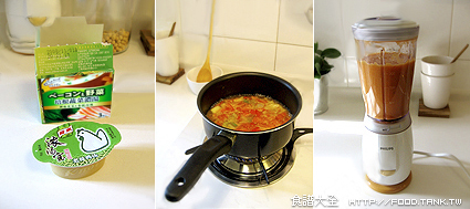 蔬菜濃湯做法3