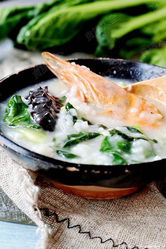鹹肉海鮮粥