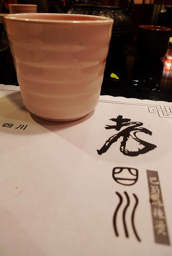 台南-老四川巴蜀麻辣燙